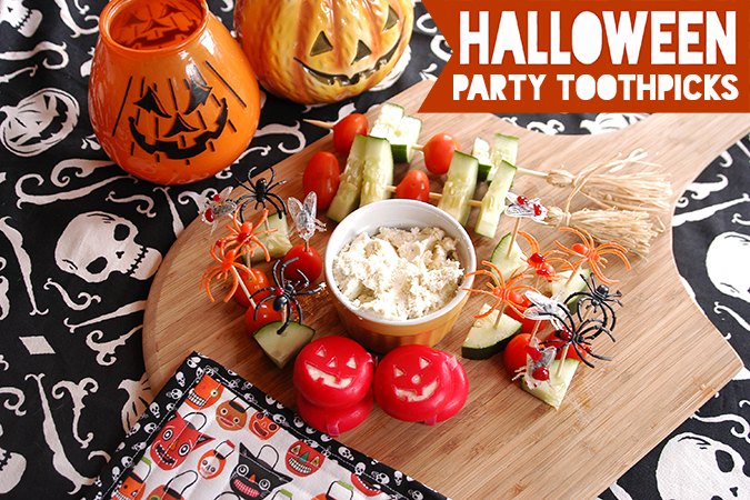 craft yourself some halloween party toothpicks